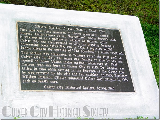 Historic Site #12: Culver City's First Park marker