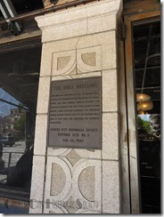 Historic Site #2: The Hull Building marker