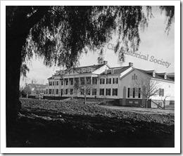Historic site #7: The Studios